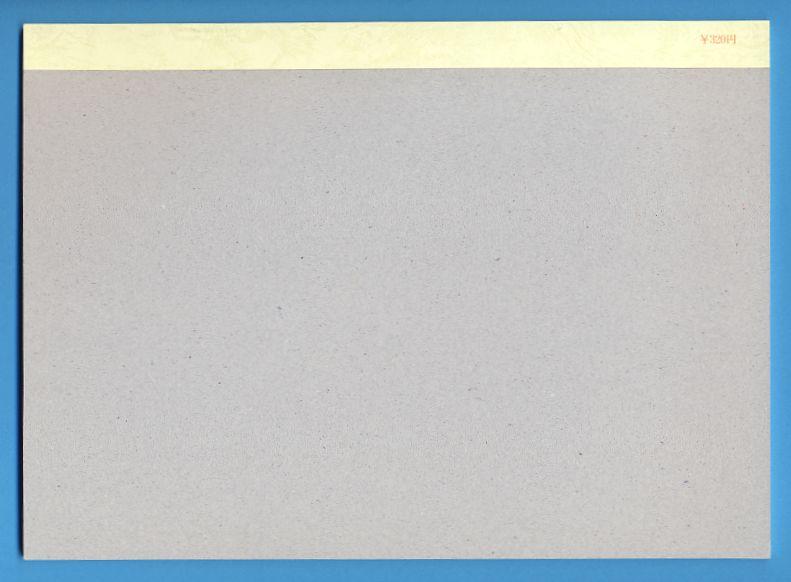 ミュージックパッド 4段 No.303A-4