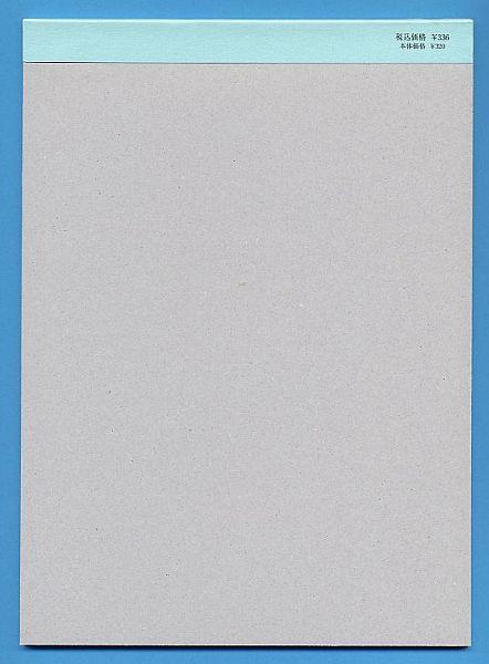 ミュージックパッド 12段 No.304A-12