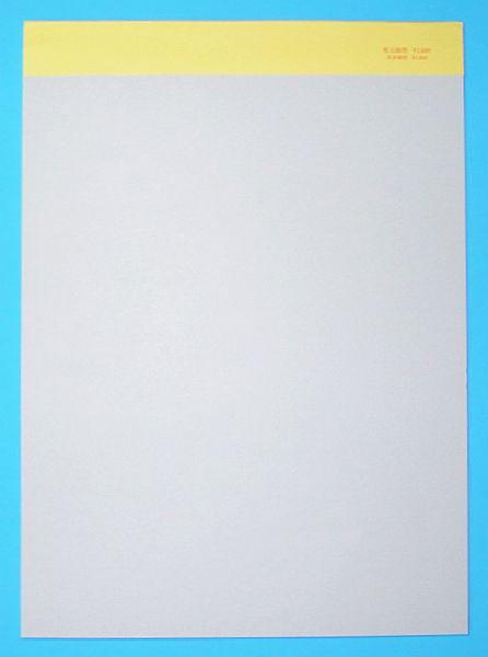 ミュージックパッド 16段 No.306-16
